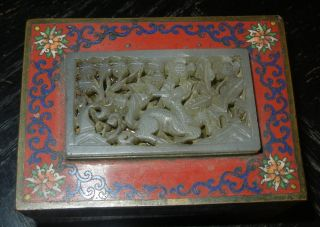Antique Chinese Cloisonne Box Inlaid Ming Jade Plaque Qilin photo