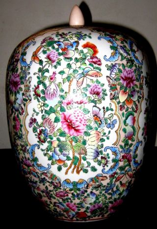 Antique Chinese Export Porcelain Jar With Lid,  Nr. photo