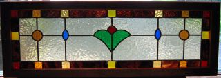 Stained Glass Window Transom - Green Tulip Panel photo