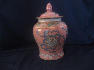 A Beauitful Antique Asian Sign Jinger Jar photo