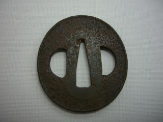 Japanese Tsuba Of The Katana / Samurai Short Sword /