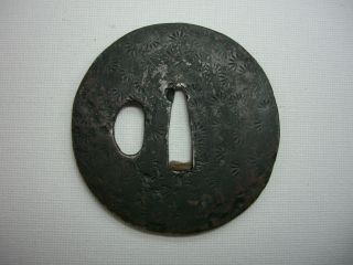 Japanese Tsuba Of The Katana / Samurai Sword / Small Chrysanthemum photo