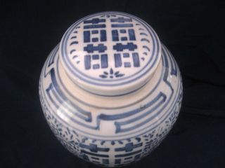 A Beauitful Doubble Ring Blue And White Asian Antique Chinese Vase photo