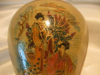 A Beauitful Chinese Vase Sign With 1 Character On Botton photo
