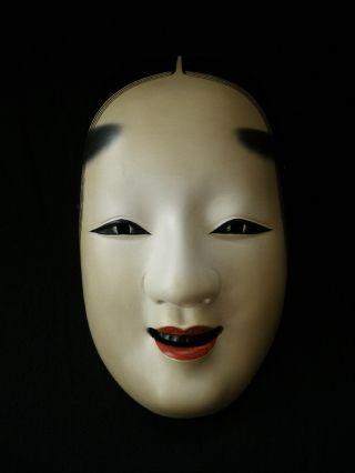 Noh Mask Japanese Ko - Omote Young Woman Kyogen■■signed Nobuyuki photo