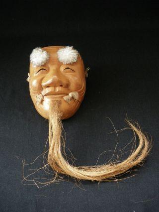 Wooden Noh Mask Japanese ■■■ Kagura Kyogen■■okina photo