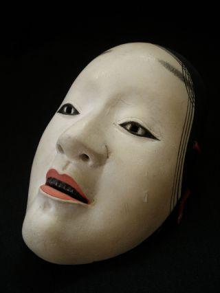 Wooden Noh Mask Japanese Ko - Omote Woman ■■■ Kagura Kyogen■■ photo