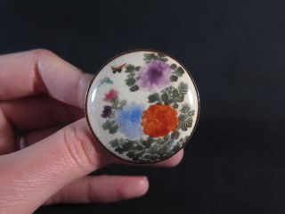 Antique Japanese Satsuma Porcelain & Gold Brooch,  Hallmarked & Signed photo