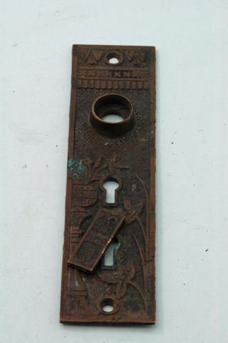 Antique Broken Leaf Entry Door Backplate Bronze C 1880 photo