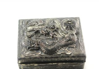 Antique Asian Chinese Dragon Silver Tone Metal & Wood Hinged Box Decoration photo