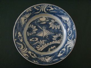 Rare& Chinese Ming Dynasty Blue & White Porcelain Plate 17th Century photo