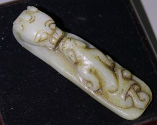 """100% Natural Nephrite Hetian Jade Carved Dragon Dad,  And Son Dragon Hook """"苍龙教子"""" photo"""