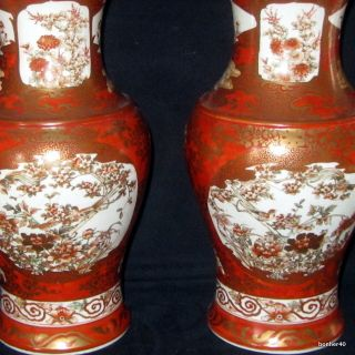Wonderful 19thc Japanese Porcelain Meiji Pair Satsuma Kutani Baluster Vases Bird photo