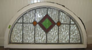 Vintage Arched Frame & Diamond Pattern Arched English Stained Glass Window photo
