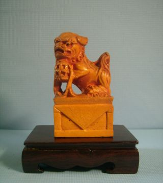 Foo Dog With Pedestal On Display Wood Stand U photo