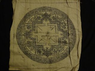 Antique Mongolia Mongolian Buddhist Old Block Print Of Mandala photo