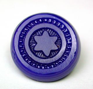 Antique Charmstring Glass Button Cobalt Blue Star Mold Top Swirl Back photo