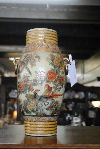 Satsuma Vase photo