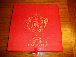 Vintage 32 Piece Clay Chinese Chess Pieces With Red Box 5 Lbs photo