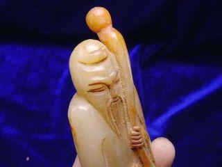 Nephrite Jade Shou Xing Longevity Figurine. photo