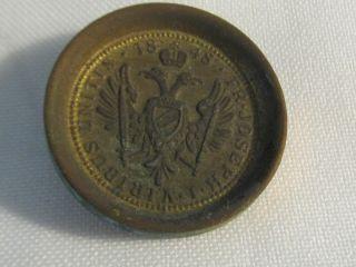 Antique Brass Button 1848 Fr Joseph Viribus Unitis Austria Military Royal 1 1/4