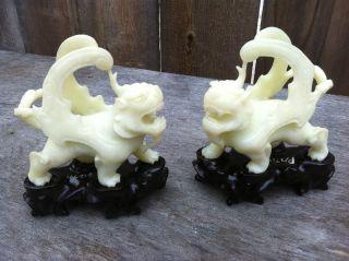 20th Century Chinese Carved White Jade Foo Dog photo