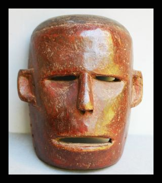 A Ceremonial Mask From The Macua Tribe Of Tanzania photo