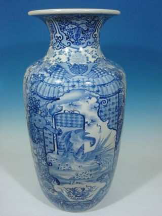 Antique Japanese Blue And White Palace Vase 30