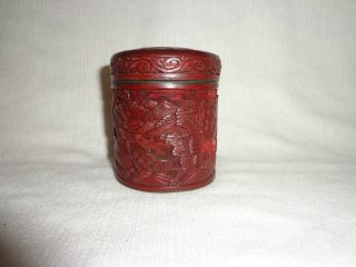 Chinese C1900 Cinnabar Lidded Box With Cloisonne Medallion photo