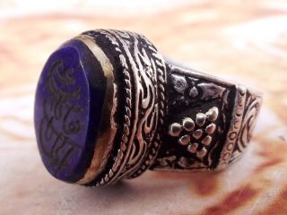 Antique Islamic Tribal Middle Eastern Lapis Lazuli Ring Jewelry Size 9 Us photo