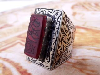 Antique Islamic Engraved Ethnic Middle Eastern Red Agate Ring Aqeeq Carnelian Sz photo