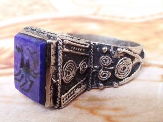 Afgani Antique Islamic Engraved Ethnic Middle Eastern Jewelry Ring Lapis Lazuli photo