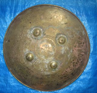 Indo Persian Decorative शिकार Brass Shield Or Dhal photo