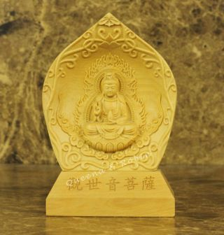 Chinese Wood Hand Carved Buddhism Net Bottle Guanyin Statue Amulet Sculpture Bw2 photo