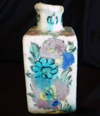Antique Islamic Qajar Period Oil Vase - 18th Century - Persian Sunflower Design photo