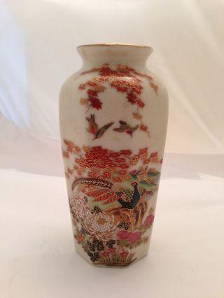 Vintage Satsuma Vase - Small And Gorgeous photo
