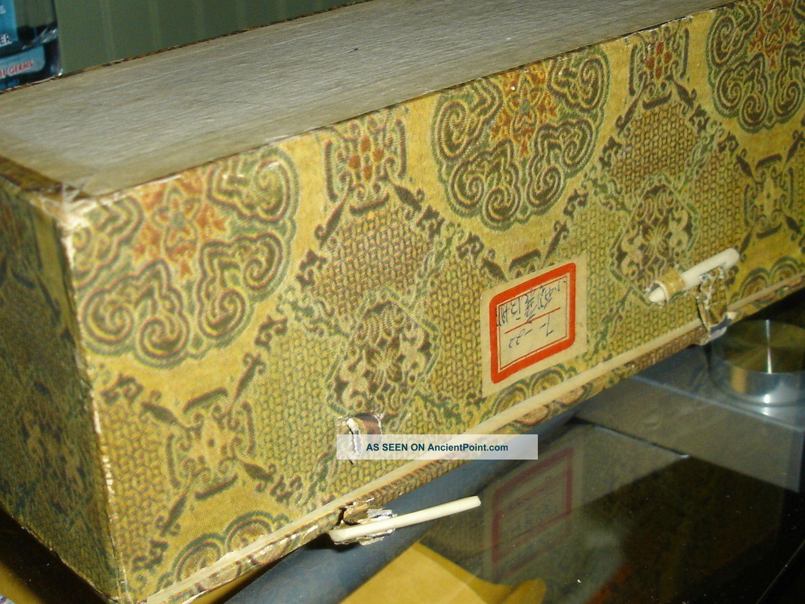Rare Antique/vintage Chinese Wallpaper Dresser Box C. 1922 Bone ...