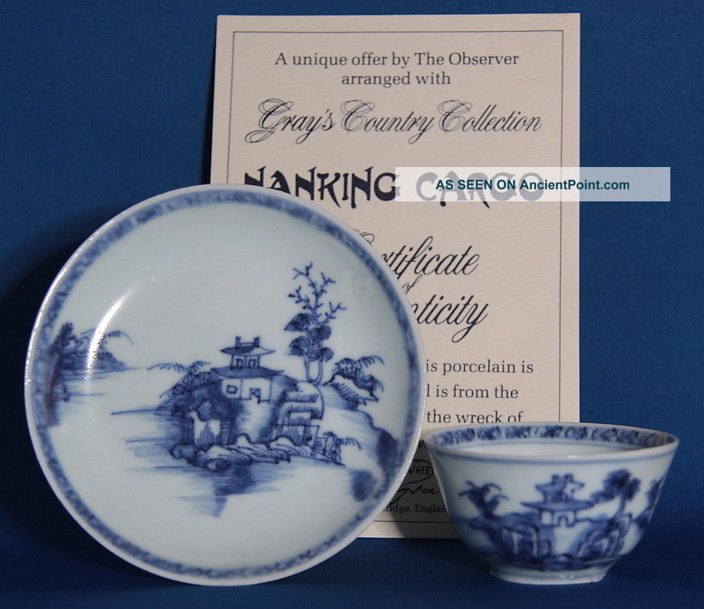 18th Century Chinese Tea Bowl & Saucer.  Nanking Cargo With Christes Label Chinese photo