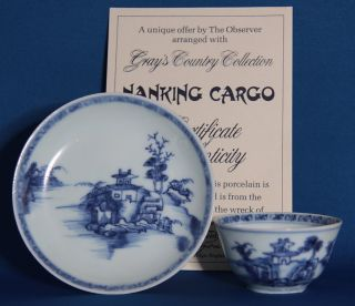 18th Century Chinese Tea Bowl & Saucer.  Nanking Cargo With Christes Label photo