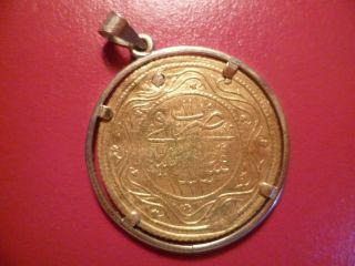 Ottoman Gold Coin,  2 Rumi Altin Ah 1223 - 1818 Mahmud Ii With 14 K Frame. photo