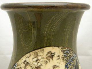 Big Japanese Studio Stoneware Vase By Tozan Yohei photo