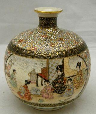 Japanese Satsuma Vase W/fine Decorations,  Signed photo