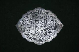 Antique Ottoman Islamic Safavid Iran Pierced Steel For Royal Tomb Door Quran photo