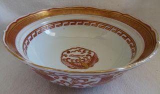 Japanese Kutani Orange Gold 8 Symbols 4 Character Red Marked Porcelain Bowl 8