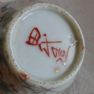 Japanese Late Meiji Period Tashiro Zo Marked Porcelain Vase Jar Bird Poenies 4