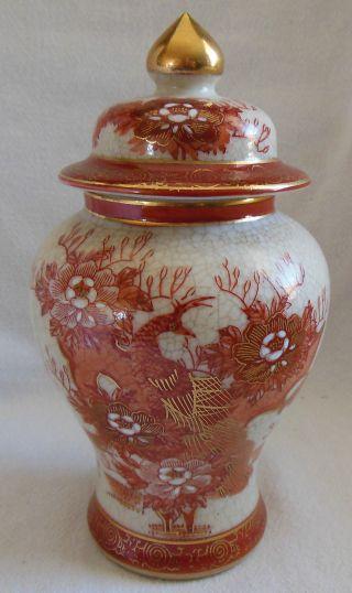 Japanese Kutani Orange Gold Red Marked Porcelain Temple Jar 8