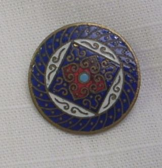 Antique French Champleve Enamel Button - Red/white/blue Geometric Design - Mint photo