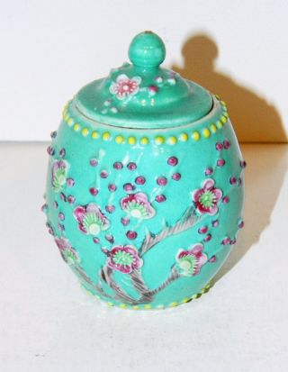 Lovely 1890 - 1920 Chinese Hand Crafted Relief Applique Porcelain Tea Jar,  3