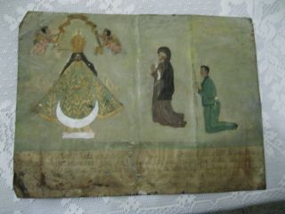 1939 Retablo Exvoto Ontin Woman Thanking Our Lady San Juan De Los Lagos photo