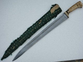A 19th C Khyber Knife With Gold Damascened Work With Fine Wootz Steel. photo